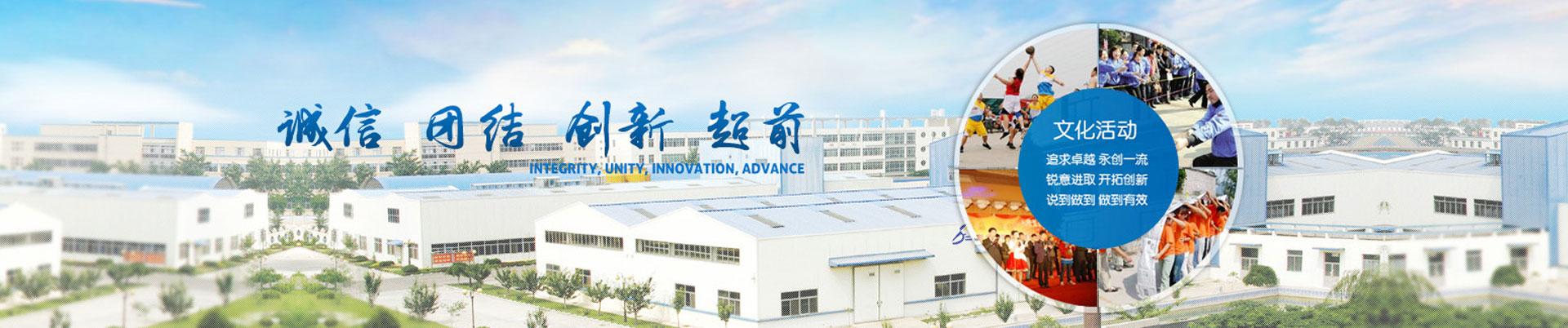 山东深蓝公司产品有缠绕包装机、自动化包装流水线、捆扎机、智能包装设备和输送设备