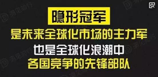 """深蓝机器荣获全省首批中小企业""""隐形冠军""""称号"""