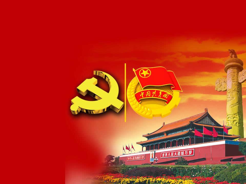 山东深蓝机器股份有限公司党支部成立大会 暨揭牌仪式圆满完成