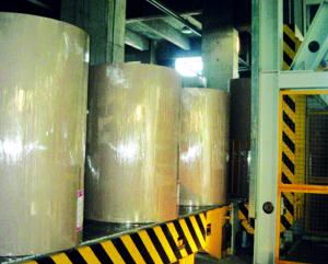 年产20万吨高强瓦楞原纸输送包装系统